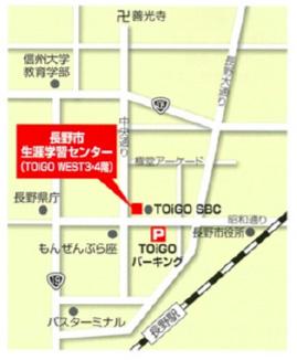 長野市生涯学習センター3F