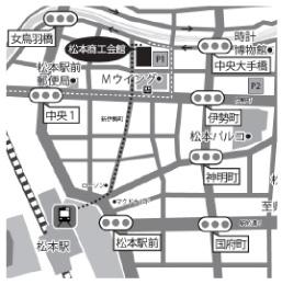 松本商工会館