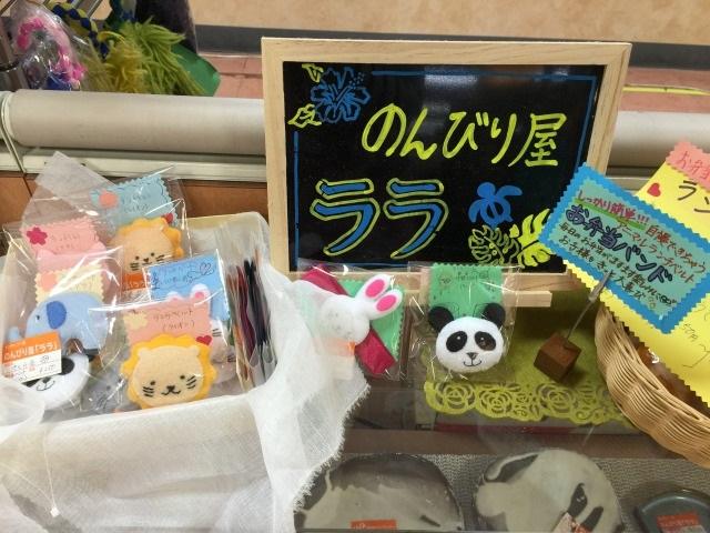 長野市の雑貨屋の売上アップ
