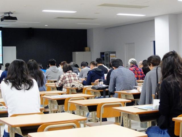 長野法人会の経営実務研修会2017の講師を務めました。