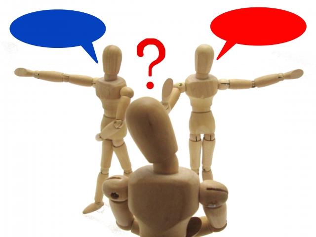 人事評価制度の必要性について